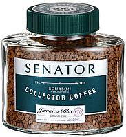 Растворимый кофе SENATOR JAMAICA BLUE 100 ГРАММ