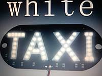 Такси таблички из светодиодов(белая)