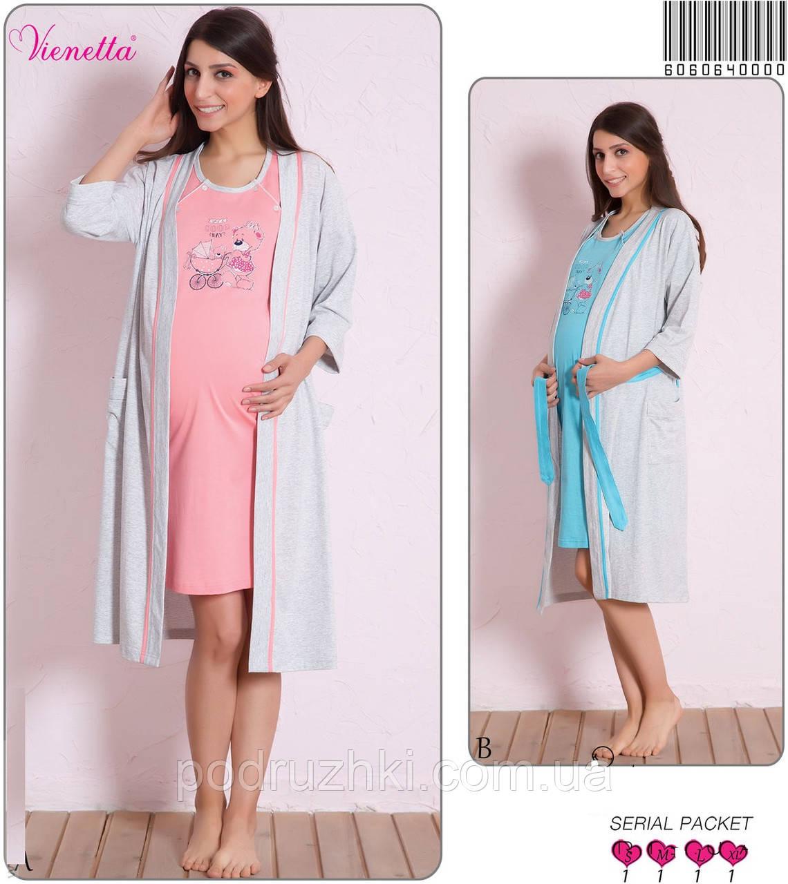 Комплект для беременных и кормящих из ночной сорочки и халата VIENETTA. c23f8bcc21b