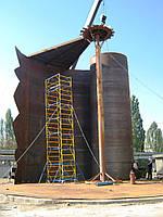 Изготовление и монтажные работы по сооружению резервуаров и резервуарных парков для хранения : нефтепродуктов,