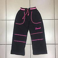 Детские штаны зимние болоневые для девочек оптом р.98-104-110-116
