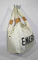 Спортивная, дорожная, пляжная сумка EMKeke 915 молочная, расцветки