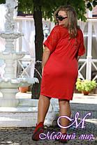 Женское красное платье больших размеров (48-90) арт. Бруклин, фото 3
