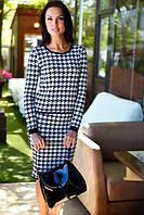 Стильный теплый комплект: кофта и юбка-карандаш на резинке, декорированные оригинальным принтом.
