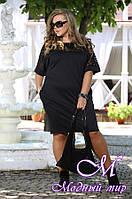 Женское красивое платье больших размеров (48-90) арт. Бруклин