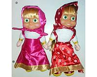 Мягкая игрушка Кукла Маша №83501  SO