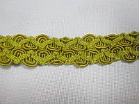 Тесьма декоративная Тасьма декоративна 2 см. Оливково-золотиста. Тайвань