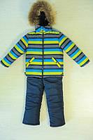 Зимний комбинезон с полосатой курткой