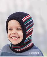Шапка шлем вязанная р.48-52