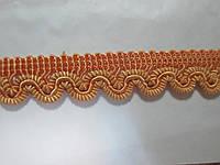 Тасьма декоративна кант 2 см. Оранжева