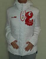 Спортивная Куртка-Пуховик женская BOSCO - Россия белая