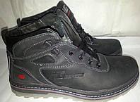 Ботинки мужские кожаные зимние GEPARD 88
