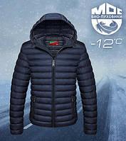 Куртка брендовая теплая Moc