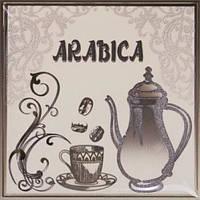 Декор MONOPOLE CERAMICA MOCA ARABICA