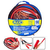 Провода для прикуривания PULSO ПП-25451-П 400A (до -50С) 2,5m в чехле