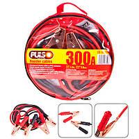 Провода для прикуривания PULSO ПП-30301-П 300A 3,0m в чехле