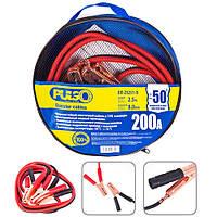 Провода для прикуривания PULSO ПП-25251-П 200А (до -50С) 2,5m в чехле