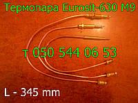 Термопара к автоматике ЕвроСит-630 для газовых котлов,конвекторов,газогорелочных печных устройств