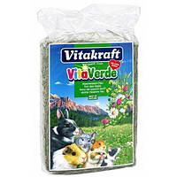 Сено для грызунов Vitakraft 1 кг