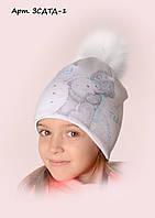 Детская шапка Мишка тедди арт.ЗСДТД-1