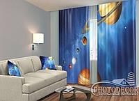 """ФотоШторы """"Сонячна система"""" 2,5 м*2,9 м (2 полотна по 1,45 м), тасьма"""