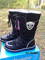 Качественные зимние сапоги-сноубутсы на шнуровке ТОММ
