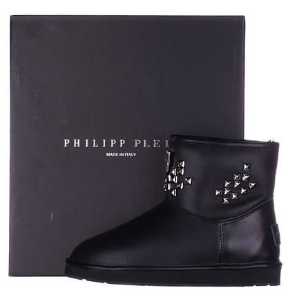 Угги женские кожаные Philipp Plein черные короткие 36, фото 2
