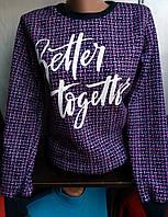 Батник на флисе женский Better Together