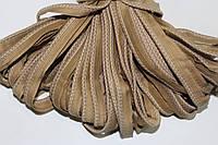 Кант текстильный (50м) т.бежевый+белый