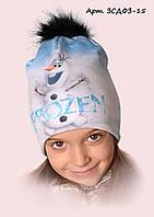 Детская шапка Фрозен арт.ЗСДФЗ-15