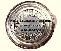 Смазка Циатим 221 (банка 0,8 кг) ГОСТ 9433-80