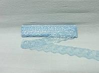Кружево органза №20, Голубое, 4,2см