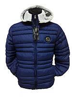 Зимняя мужская куртка, пуховик Phillip Plein, Турция