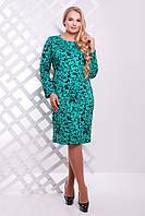 Женское Платье бирюзовое с  рисунком  ИРМА (54-60)