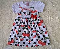 Платье для Девочки Вишенки Белое Рост 110 см