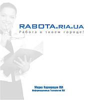 Реклама на сайте RABOTA.ria.ua