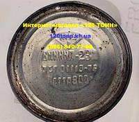 Смазка ВНИИНП 231 (банка 0,8 кг) ГОСТ 01113-76