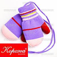 Двойные варежки для малышей с травкой Korona E5043-8-R
