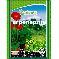 Агроперлит 0,5л Садовник