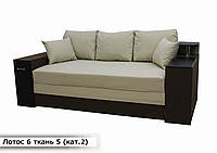 """Диван """"Лотос 6"""" (Бар-столик,тумба) (тканина 5) Габарити: 2,15 х 1,05 Спальне місце: 1,90 х 1,60"""