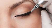 Перманентный макияж - Элит-курс