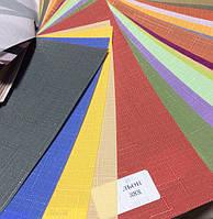 Готовые рулонные шторы Лен от 290 грн