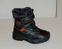 Зимняя обувь с ледоходом Kellaifeng (KLF) арт.FS608 (Размеры: 27-32)
