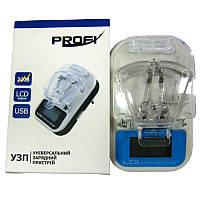 Универсальное зарядное устройство  (жабка+LCD) 220V