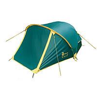 Палатка Tramp Colibri plus двухместная двухслойная