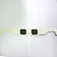 3D Очки картон белые GL0013(5873)(пол.)(Распродажа!!!)