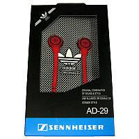 Наушники   (Китай A) Sennheiser adidas AD-29 вакуумные в коробке