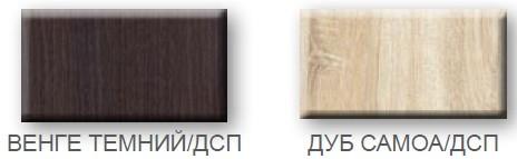 Комод 4Ш Фантазія New Мебель-Сервіс