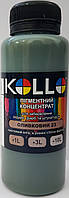 Колеровочный пигментный концетрат КОЛЛО №23 оливковый