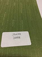 Рулонная штора LEN болотный, фото 1